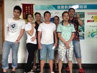 维度电商2014年9月15日淘宝美工精修班