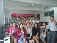 维度电商泗阳校区2014年9月25日高级推广运营班