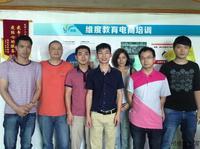维度电商2011年2月5日淘宝推广运营班