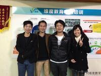 维度电商2011年2月19日淘宝推广运营班