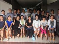 维度电商泗阳校区2014年8月13日高级推广运营班